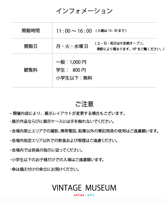 スクリーンショット 2019-09-19 17.34.46